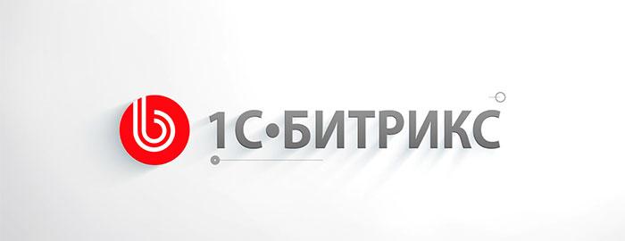 Разработка сайта на 1С-Битрикс. Характеристика и особенности движка