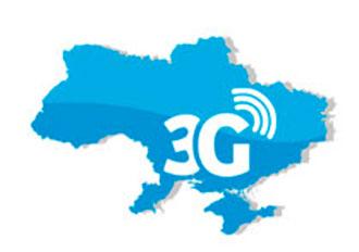 Бесплатный мобильный интернет от киевстар (3000 мб киевстар)