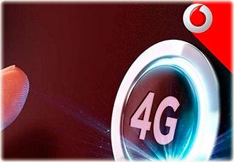 Как изменились тарифы с приходом 4G?
