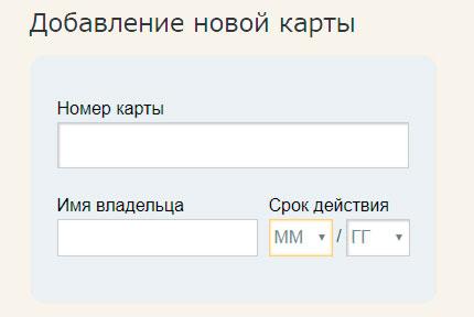 Как привязать карту к Webmoney в Украине 2019 году?