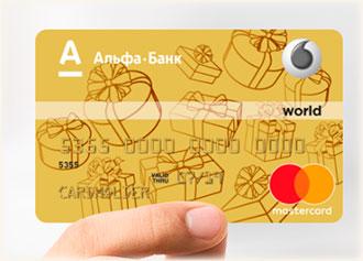 Карточка альфабанк — водафон за бонусы. В чем проблема? Отзывы!