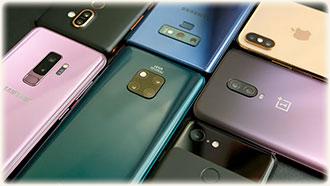 Как выбрать идеальный смартфон? Какой телефону нужен именно  мне?