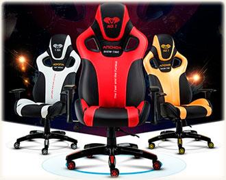 Кресло для работы и игр. В чем отличия геймерских кресел  от офисных?