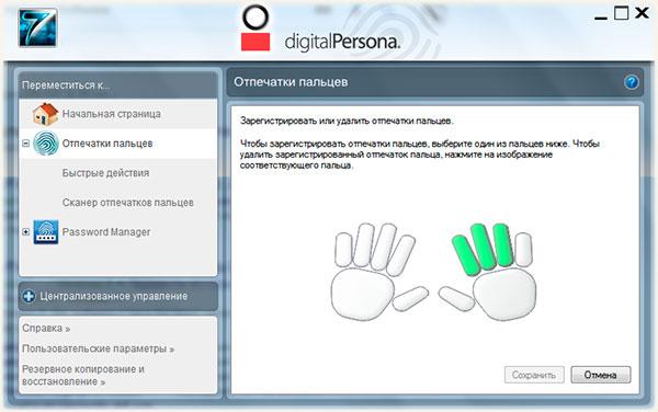 Настройка сканера отпечатка пальцев на примере ноутбука dell vostro 5470