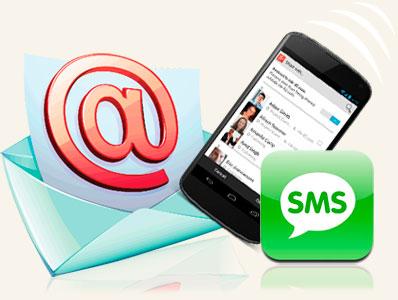Email на номер Киевстар? Услуга SMS / MMS c Email — отключить, подключить