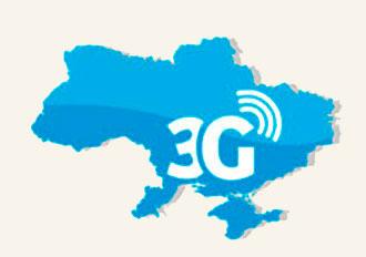 Как отключить интернет в тарифе Киевстар. Услуга. Экономия.