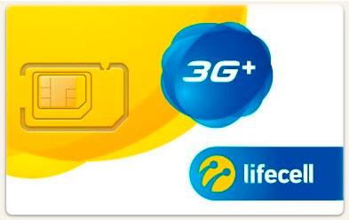 Тариф Оптимальный Смартфон от Lifecell. Стоит ли подключать и как это правильно сделать?