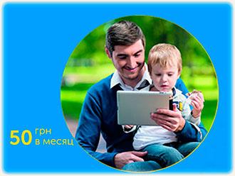 Тариф планшет+ от киевстар