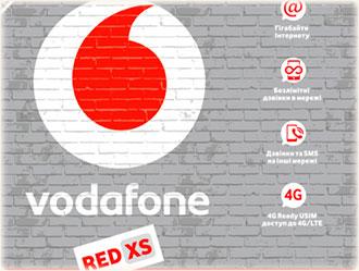 Водафон RED Extra XS (Red XS) —  проблемы и нюансы тарифа.