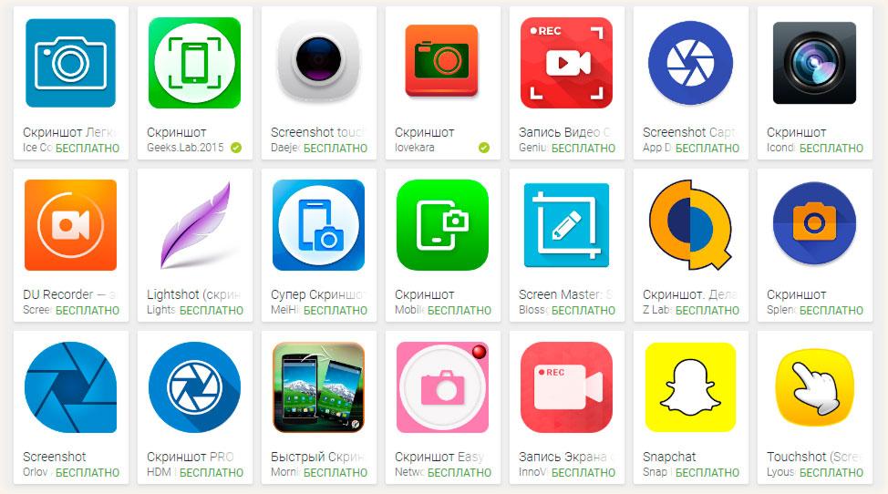 Почему приложения типа «Скриншот» бесполезны? Как сделать  скрин экрана телефона?