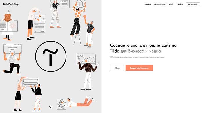 Обзор движков для профессионального создания сайта