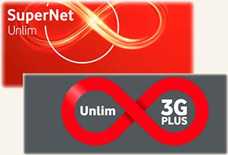 Безлимитные тарифы водафон.  SuperNet Unlim vs Unlim 3G Plus
