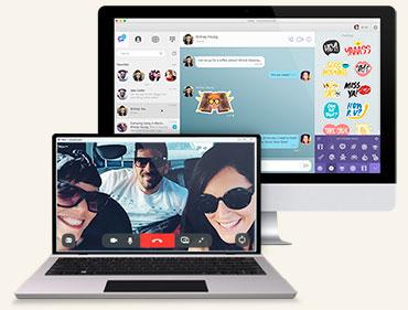 Как зарегистрироваться и общаться в Viber не имея смартфона